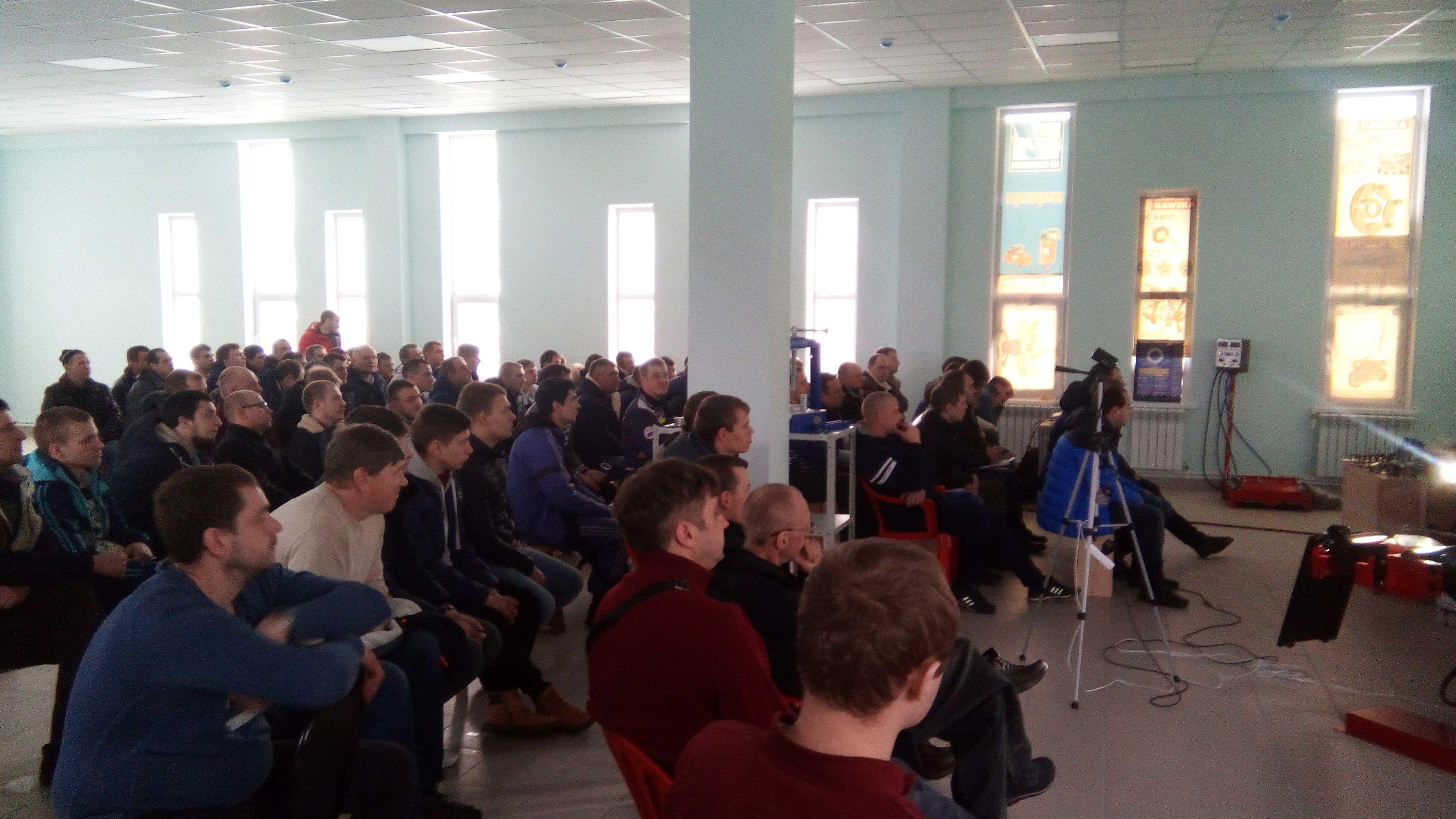 семинар Rossvik_1